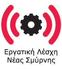 http://ergatikilesxi.wordpress.com/-/