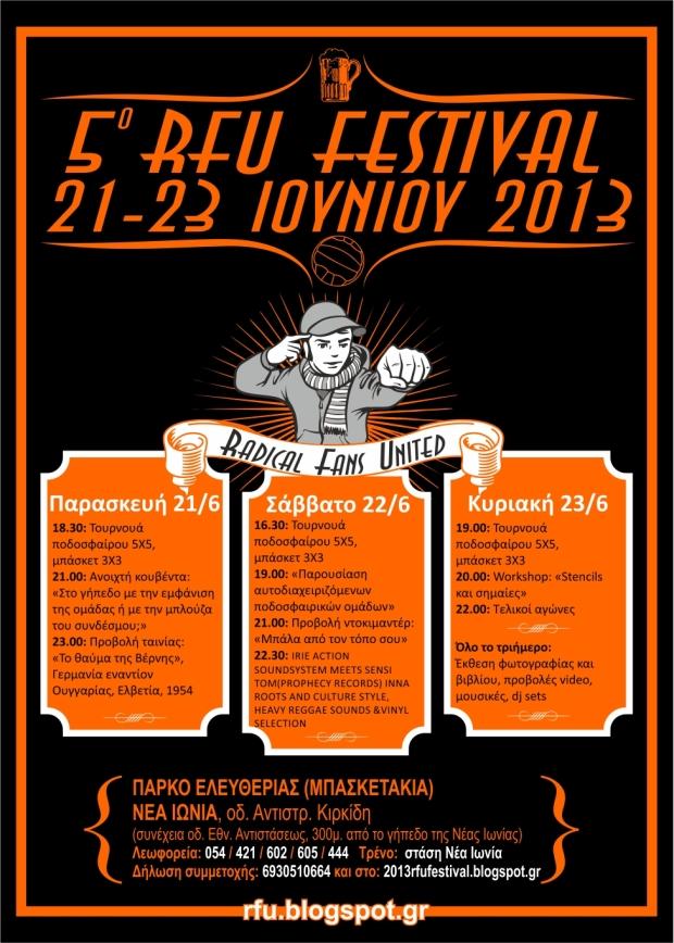 afisa RFU 2013 (2)