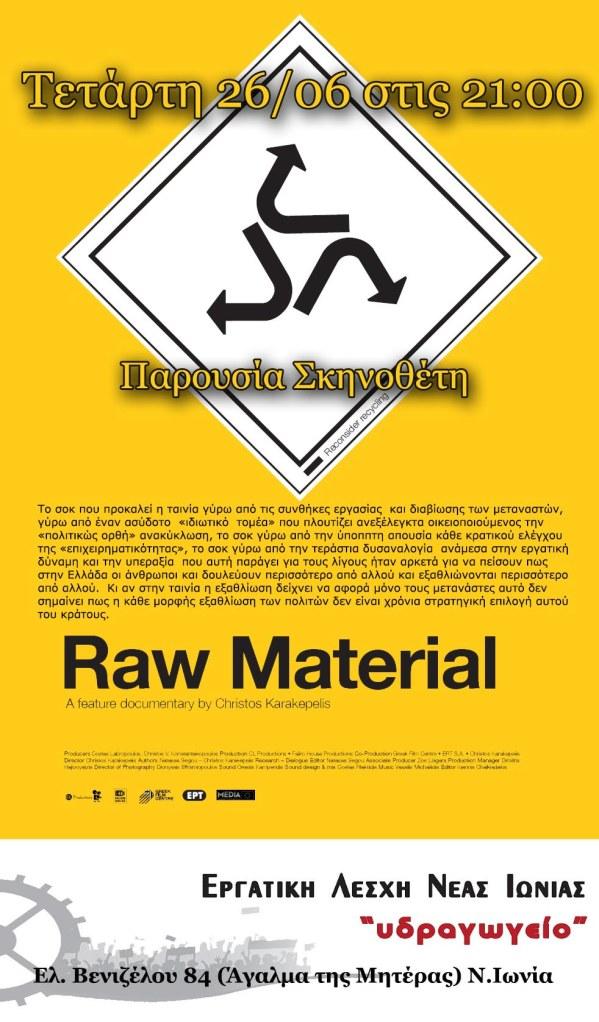 Raw Material2
