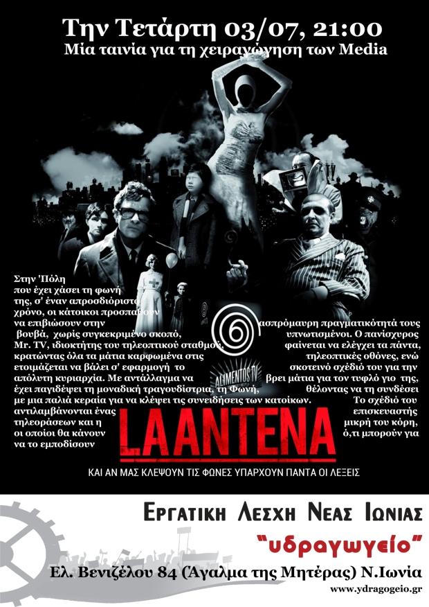 laantena1