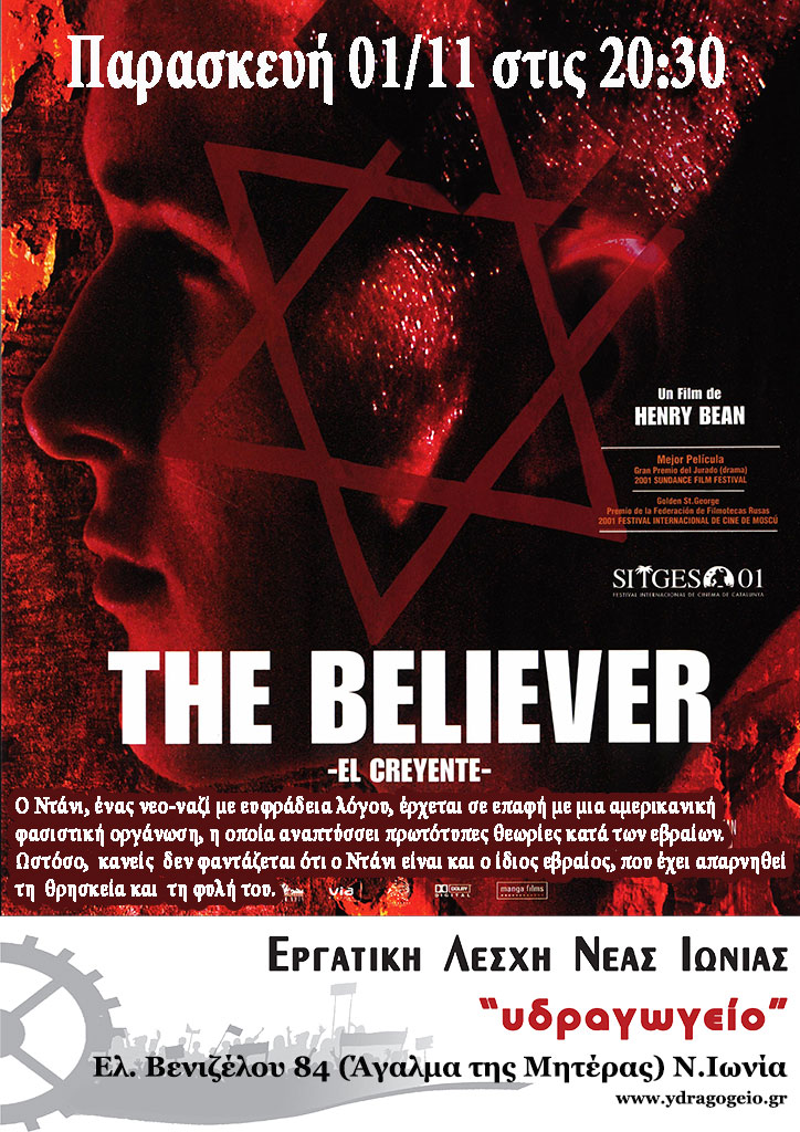 The-Believer-A4-web